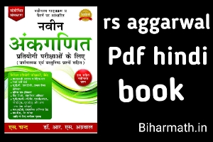 rs Aggarwal Book PDF in hindi 2019