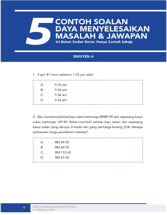 Soalan Tauhid Darjah 1 Sekolah Agama Johor - Sample Site w