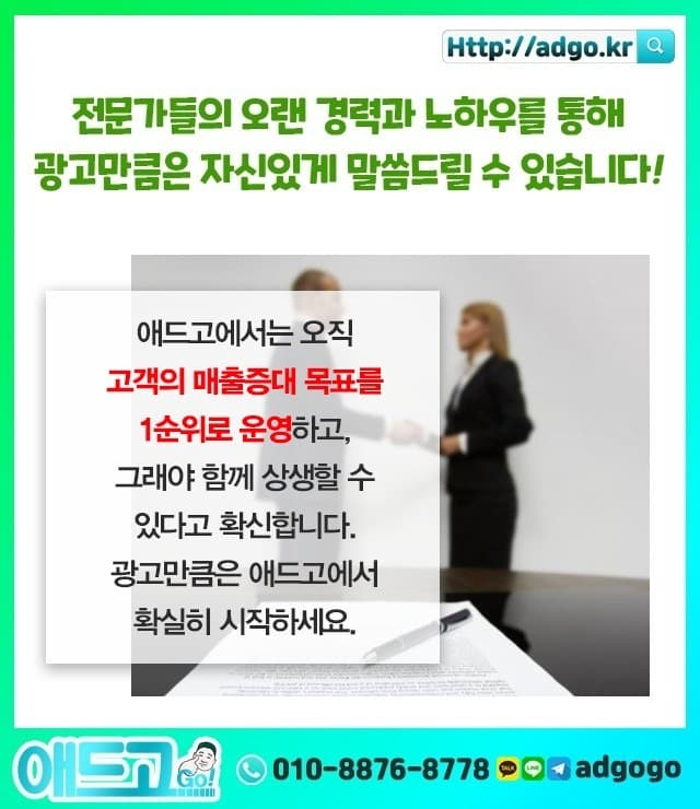 순천SNS마케팅