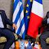 ΦΩΤΟΓΡΑΦΙΕΣ-ΝΤΟΚΟΥΜΕΝΤΑ! ΚΙ ΟΜΩΣ, με τους άλλους ΠΡΟΕΔΡΟΥΣ υπήρχε η ελληνική σημαία...