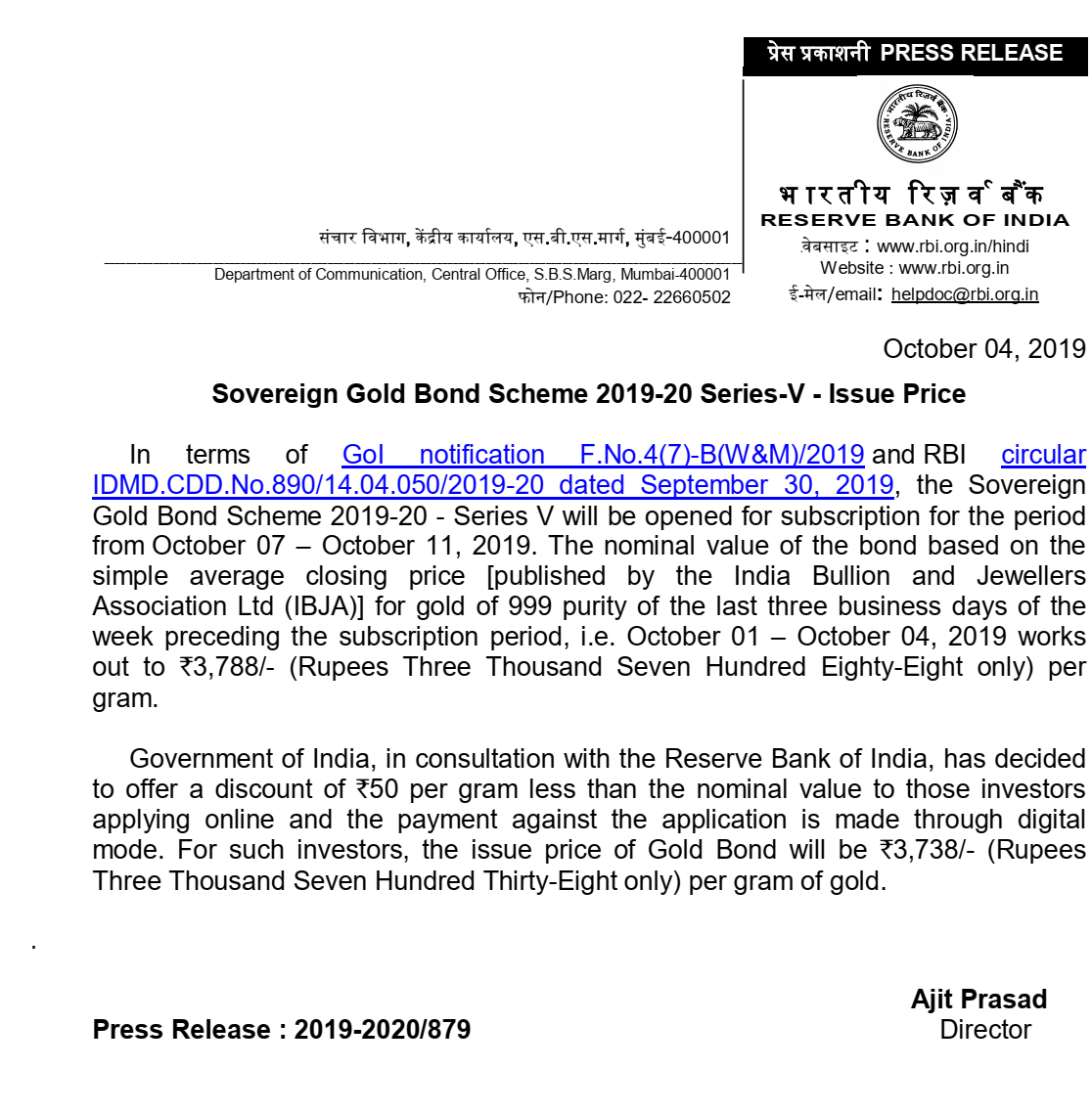 image search result for Sovereign Gold bond scheme