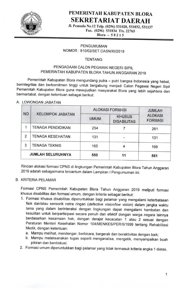 Lowongan Kerja Lowongan D3 S1 Cpns Kabupaten Blora Februari 2021 Karer Id