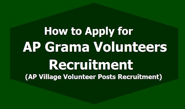 How to Apply for AP Grama Volunteers Recruitment 2019 (AP Village Volunteer Posts Recruitment)