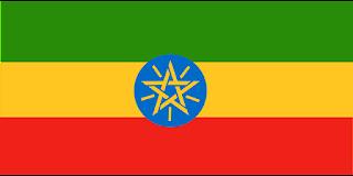 تأشيرة إثيوبيا