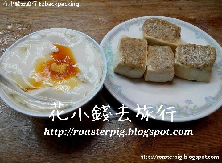 長沙灣老舖豆腐花和煎釀豆腐