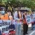 அரசாங்கத்தின் ஜனநாயக விரோதச் செயற்பாடுகளைக் கண்டித்து ஐக்கிய மக்கள் சக்தி போராட்டம்