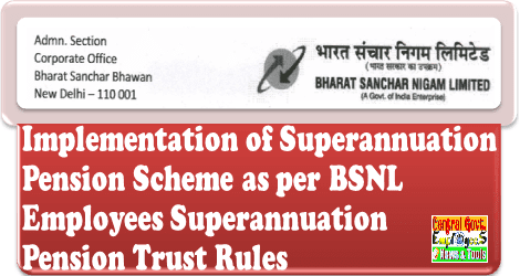 bsnl-employees-superannuation-rules-order-28-09-2017