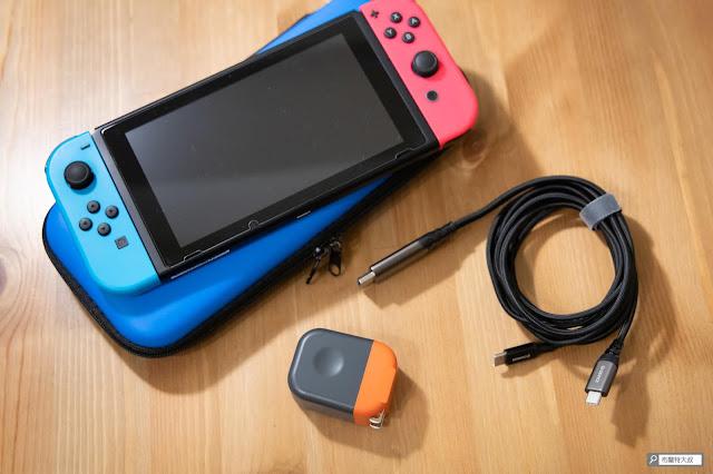 【開箱】Allite A1 及 B1 充電器 - Allite B1 不只適用 Switch 玩家,也能勝任其他投影任務