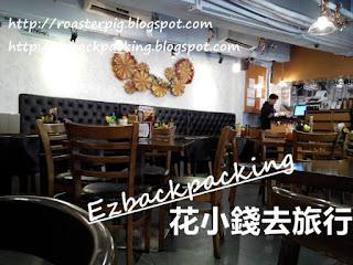 大越越南餐廳