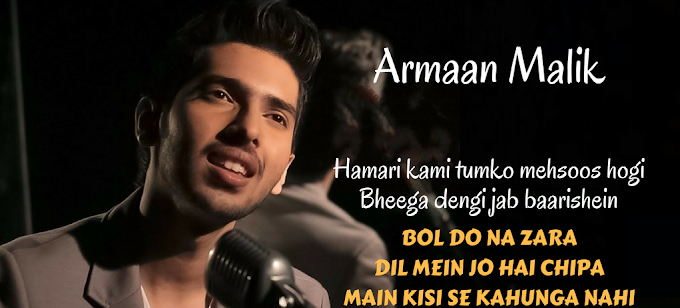 Bol Do Na Zara Lyrics - Armaan Malik Bol Do Na Zara Lyrics || Itni Mohabbat Karo Na Lyrics