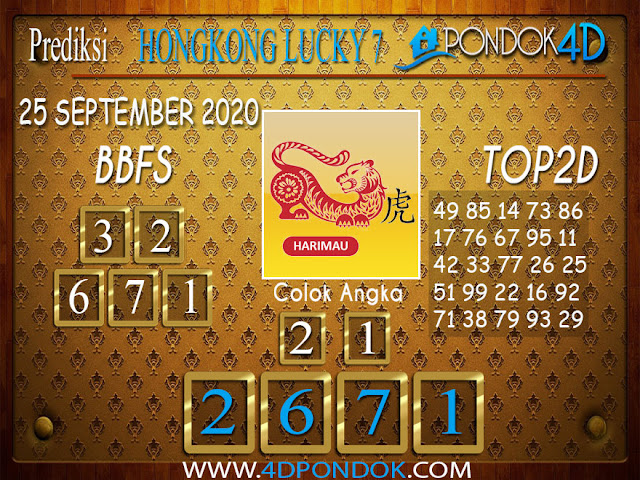 Prediksi Togel HONGKONG LUCKY 7 PONDOK4D 25 SEPTEMBER 2020