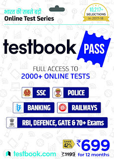 TestBook.com 1 Year Pass Giveaway Contest - Worth Rs.1,199
