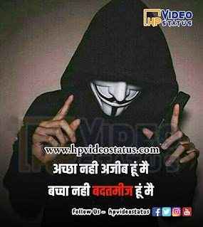 Hp Video Status Provide You Attitude Status in Hindi Full Hd Photo for Your Facebook Status And Whatsapp Status.