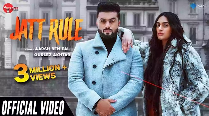 Rule Song Lyrics in hindi - Gurlez Akhtar