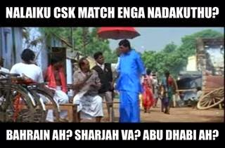 CHENNAI SUPER KINGS CSK IPL 7 FUNNY PICS COLLECTION ...