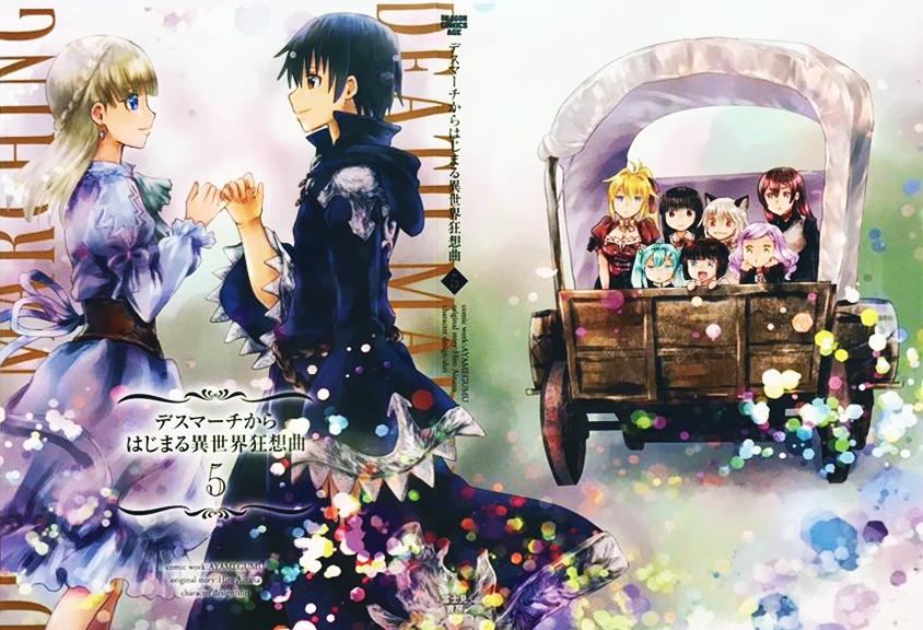 Death March Kara Hajimaru Isekai Kyousoukyoku / Death March To The Parallel World Rhapsody Mangá Online Capítulo 78
