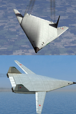 PAK-DA Bomber