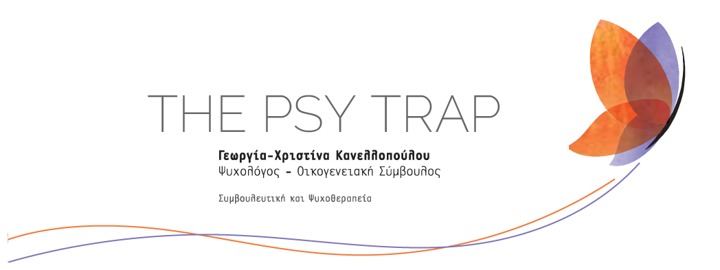 The Psy Trap