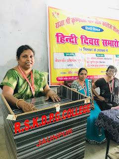 हिन्दी दिवस पर गोष्ठी का आयोजन    #NayaSaberaNetwork
