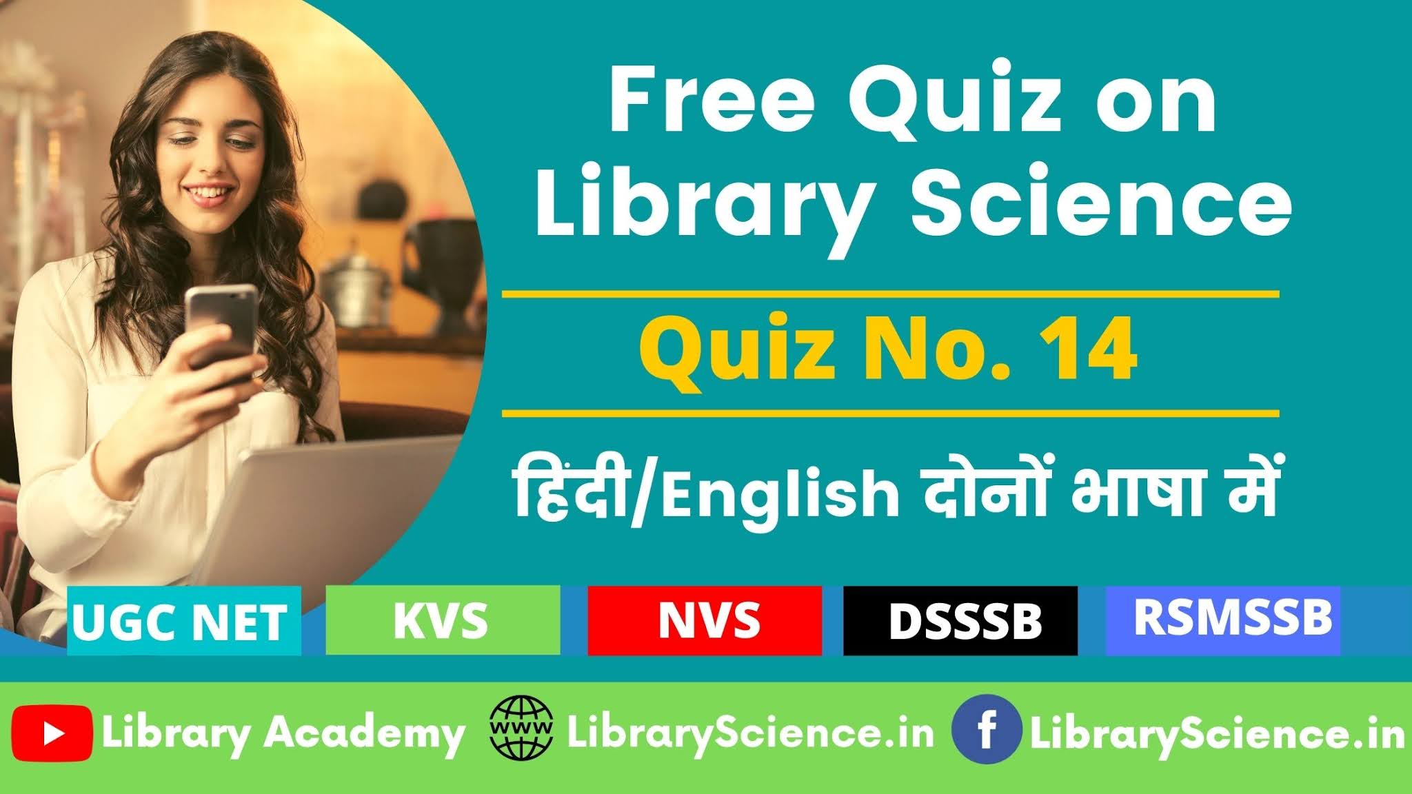 Library Science Quizzes for LIbrary Vacancy Exam