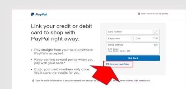 पेपल अकाउंट (Paypal Account) कैसे बनाये