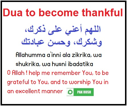 4 Prophetic duas to become thankful to Allah