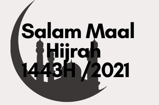 Maal Hijrah 1 Muharram