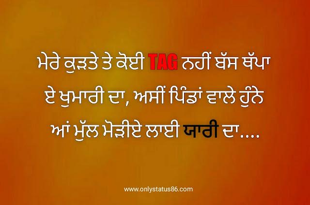 block attitude punjabi status
