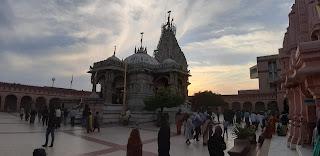 Visit to a Umiya Mata Temple