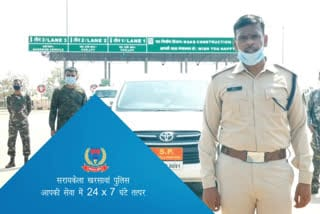 police-jharkhand-appeal