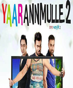 Yaar Anmulle 2 Torrent 2017 Full HD Movie Download