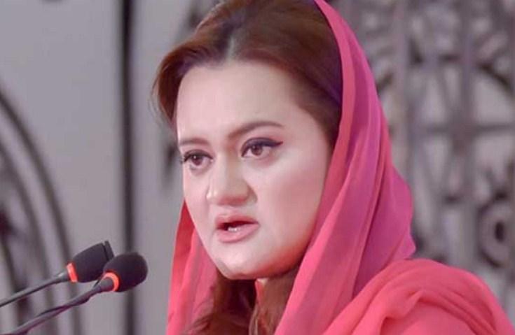 PM Imran ubhubhise iPakistan: Marriyum Aurangzeb