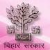 Bihar Vikas Mission Recruitment 2016 - Apply Online