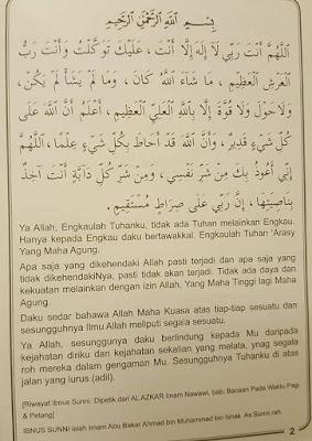 Doa Untuk Elak Penyakit Berjangkit