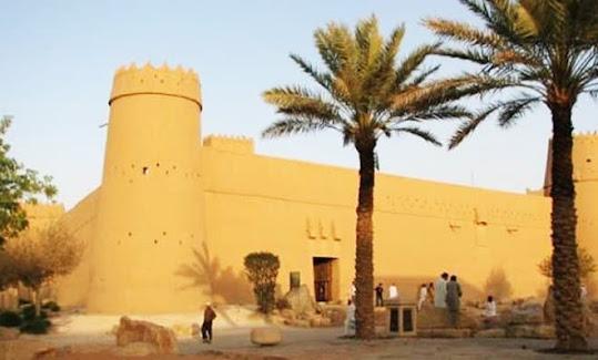 متحف المصمك