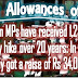 Indian MPs have received 1,250% salary hike over 20 years: In 2010, they got a raise of Rs 34,000: First Post News