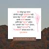 Marathi Good Morning SMS    शुभ सकाळ