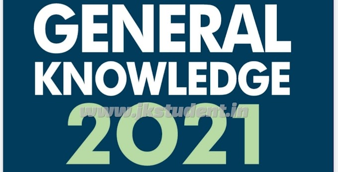 Download General Knowledge And Current Affairs 2021 Free PDF Book For JKSSB And Other Competitive Exams