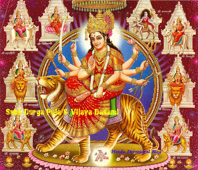 Dasara Vijayadasami Greetings