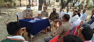 सीतापुर : मानपुर थाना परिसर में सम्पन्न हुई  पीस कमेटी की बैठक