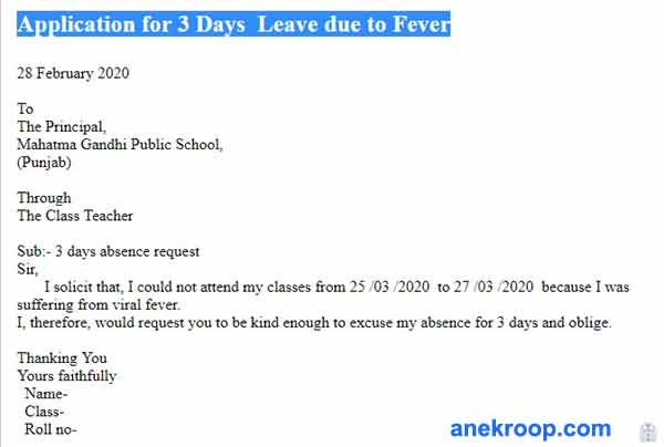 application for 3 days leave due to fever