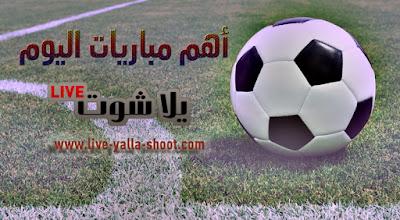 مواعيد أهم مباريات اليوم الأحد 2-5-2021 والقنوات الناقلة لها