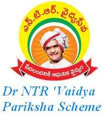 Dr. NTR Vaidya Seva - resultexpress