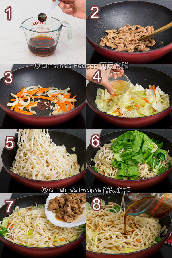 Spicy Pork Ramen Noodles Stir-Fry Procedures