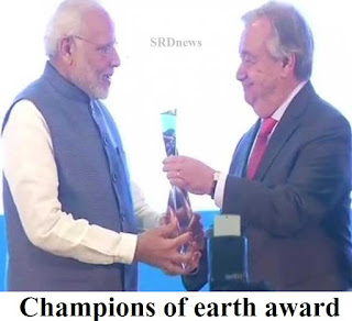 narendra modi awards list, champion of earth kon hai , pm modi award list