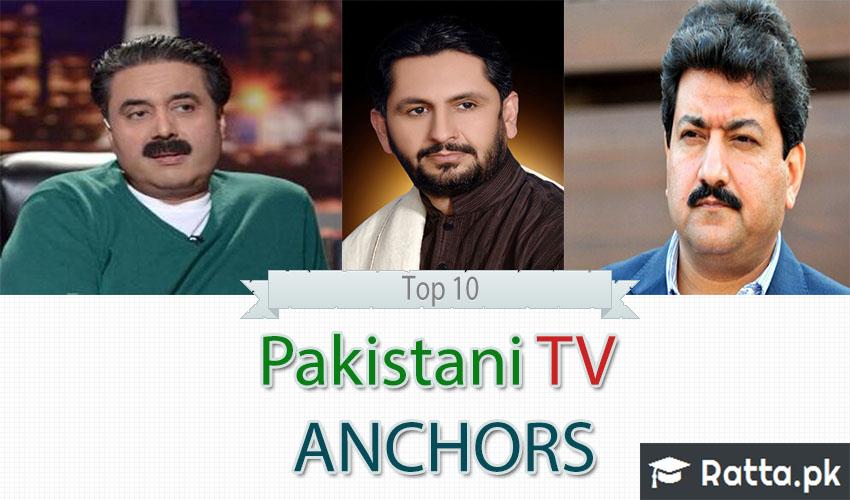 Top 10 Anchors of Pakistan 2016