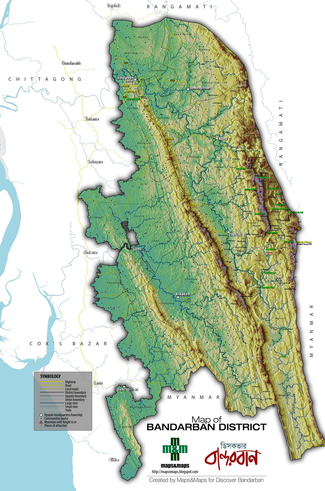 Mapsmaps map of bandarban district bangladesh map of bandarban district bangladesh gumiabroncs Gallery