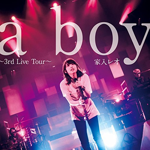 [Album] 家入レオ – a boy ~3rd Live Tour~  (2015.04.08/MP3/RAR)