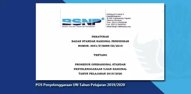 POS Penyelenggaraan UN Tahun Pelajaran 2019/2020