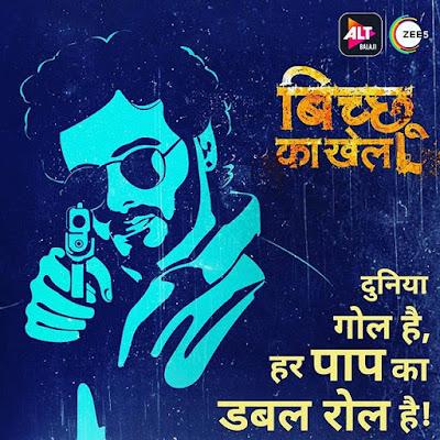 Divyendu Sharma web series Bichchhoo ka Khel
